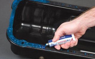 Выбираем герметик для поддона картера двигателя