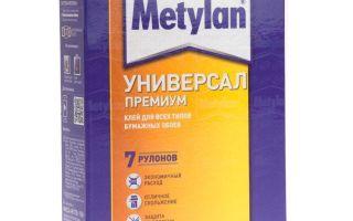 Клей для обоев Метилан (Metylan): обзор бренда, преимущества и недостатки