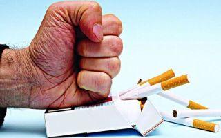 Помогает ли пластырь для курения?