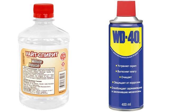 White Spirit (Уайт Спирит) и WD-40