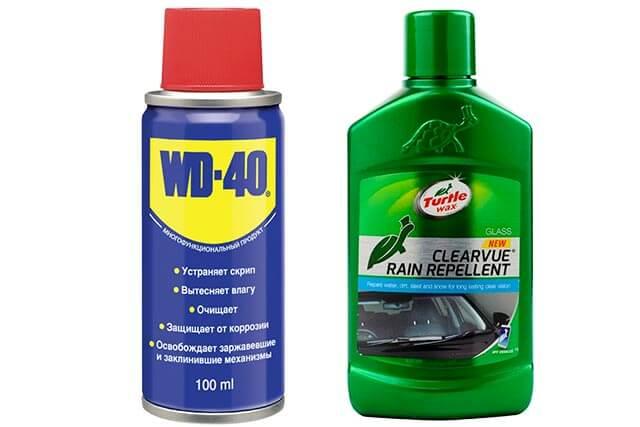 WD-40 и Антидождь