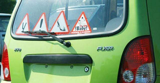 Знаки на авто
