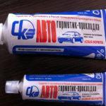 ТОП-5 герметиков для автомобиля виды, преимущества и недостатки, советы по выбору