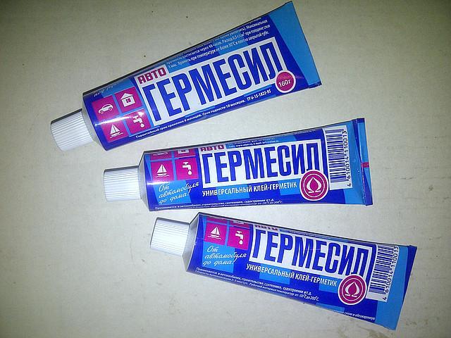Герметик Гермесил