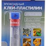 Эпоксидный пластилин описание, применение, инструкция