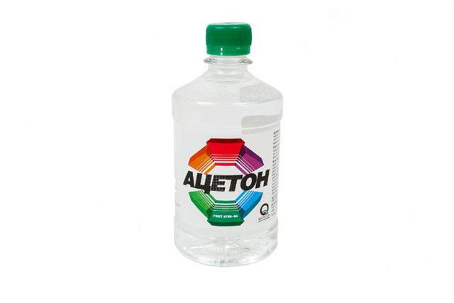 Бутылочка ацетона