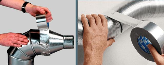 Как выбрать алюминиевый скотч