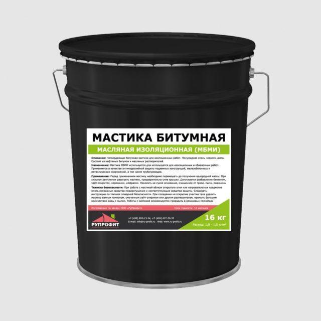 Характеристика и правила выбора битумной мастики