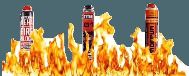 Правила выбора и применения монтажной огнестойкой пены