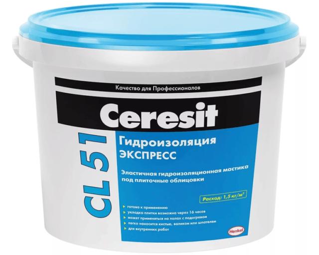 Свойства и инструкция по применению гидроизоляции Ceresit CL 51 (Церезит)