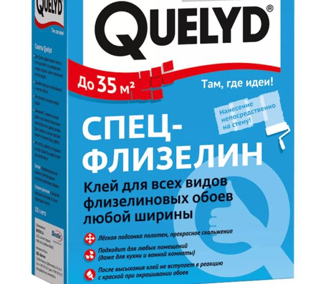 Клей Quelyd (Келид) для обоев, флизелиновый, обзор продукции бренда