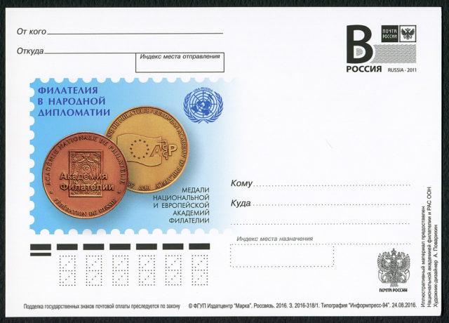 Зачем нужны марки на конвертах: сколько клеить по России, Украине, Беларуси